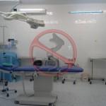 Germicidní lampa zákrokový sál